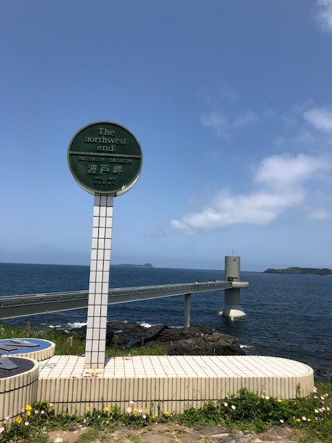 波戸岬のざっくり概要